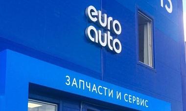 EURO AUTO
