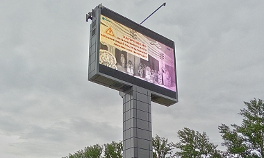Экраны на Зенит-Арене