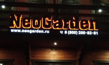 Neo Garden