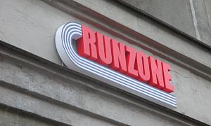 Беговой магазин Runzone